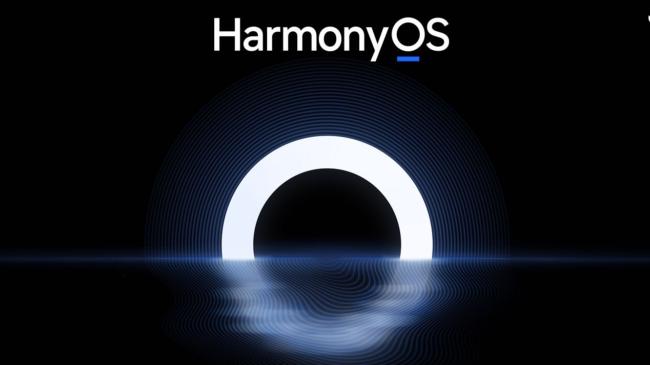 HarmonyOS 2
